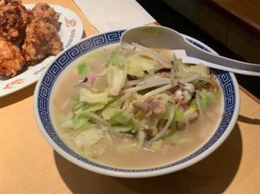 【長崎亭】福岡で一番美味しいちゃんぽんといえばここをおすすめしたい!