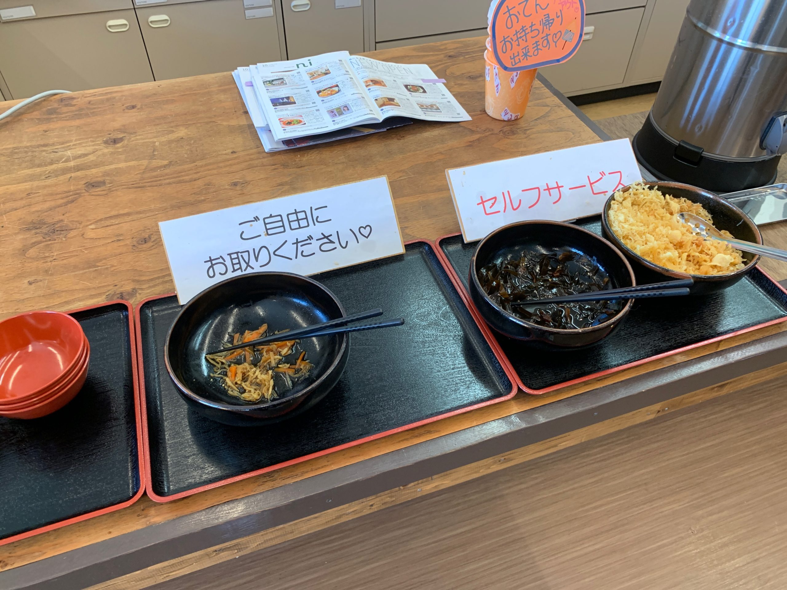 UDON'TSTOP華の取り放題の惣菜コーナー