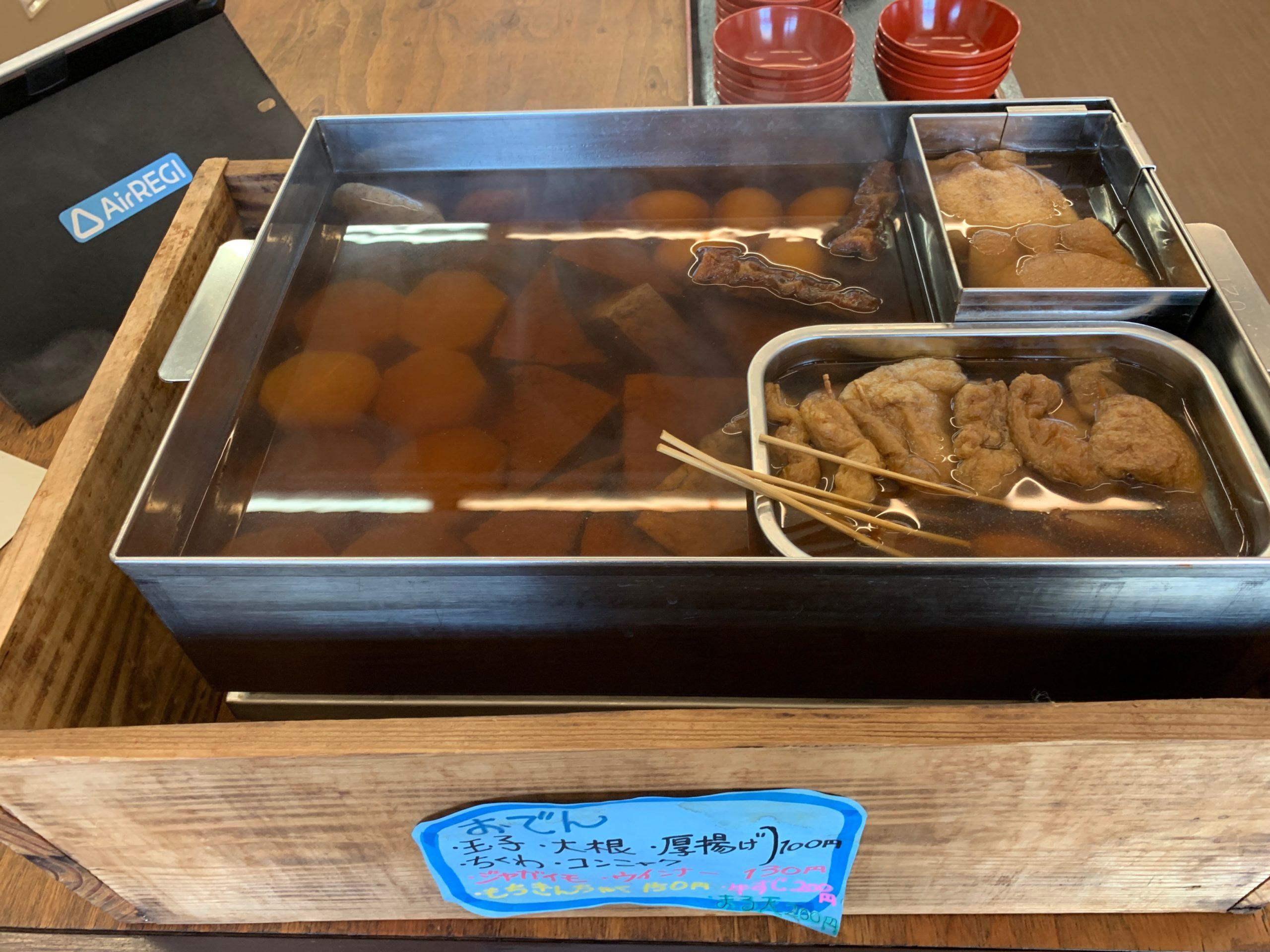 UDON'TSTOP華のおでんコーナー
