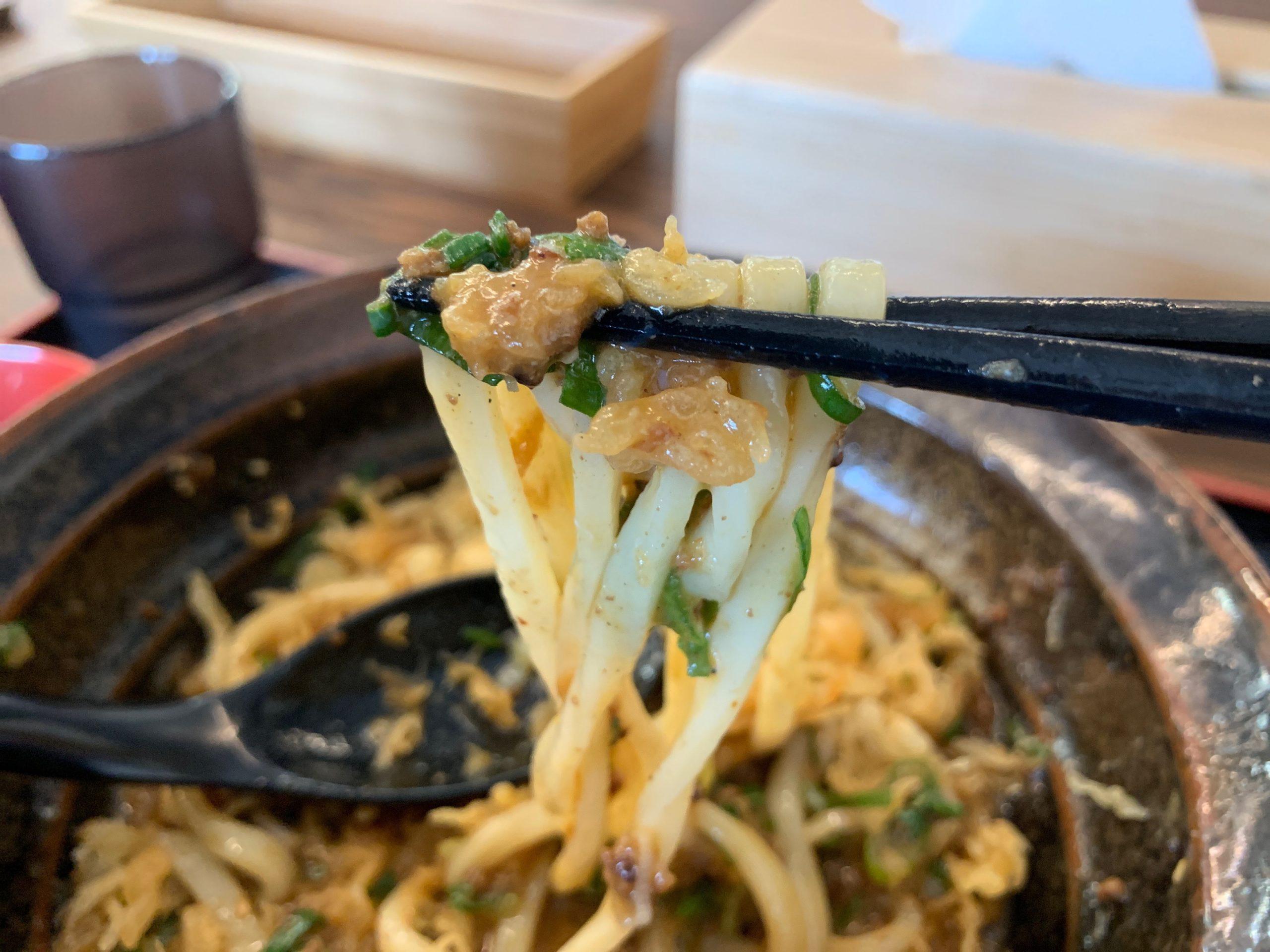 UDON'TSTOP華の汁なし坦々うどん麺