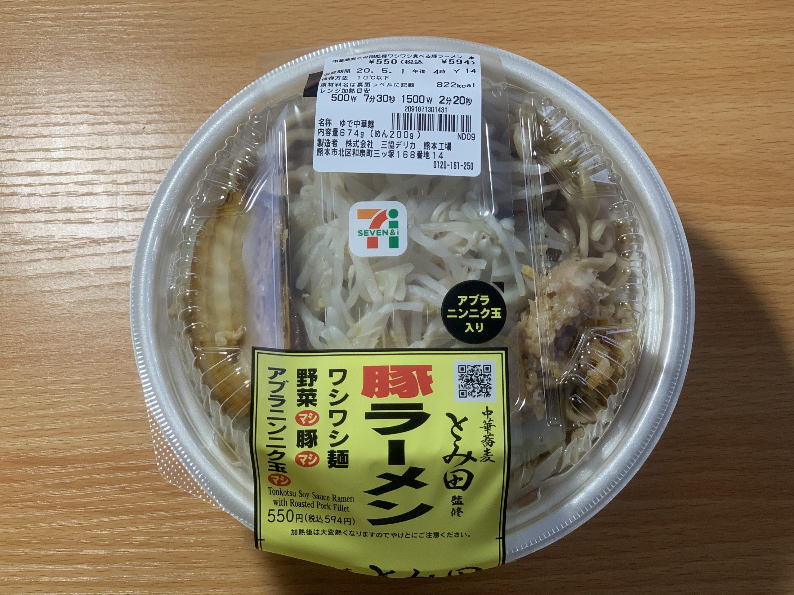 中華蕎麦とみ田豚ラーメンのパッケージ