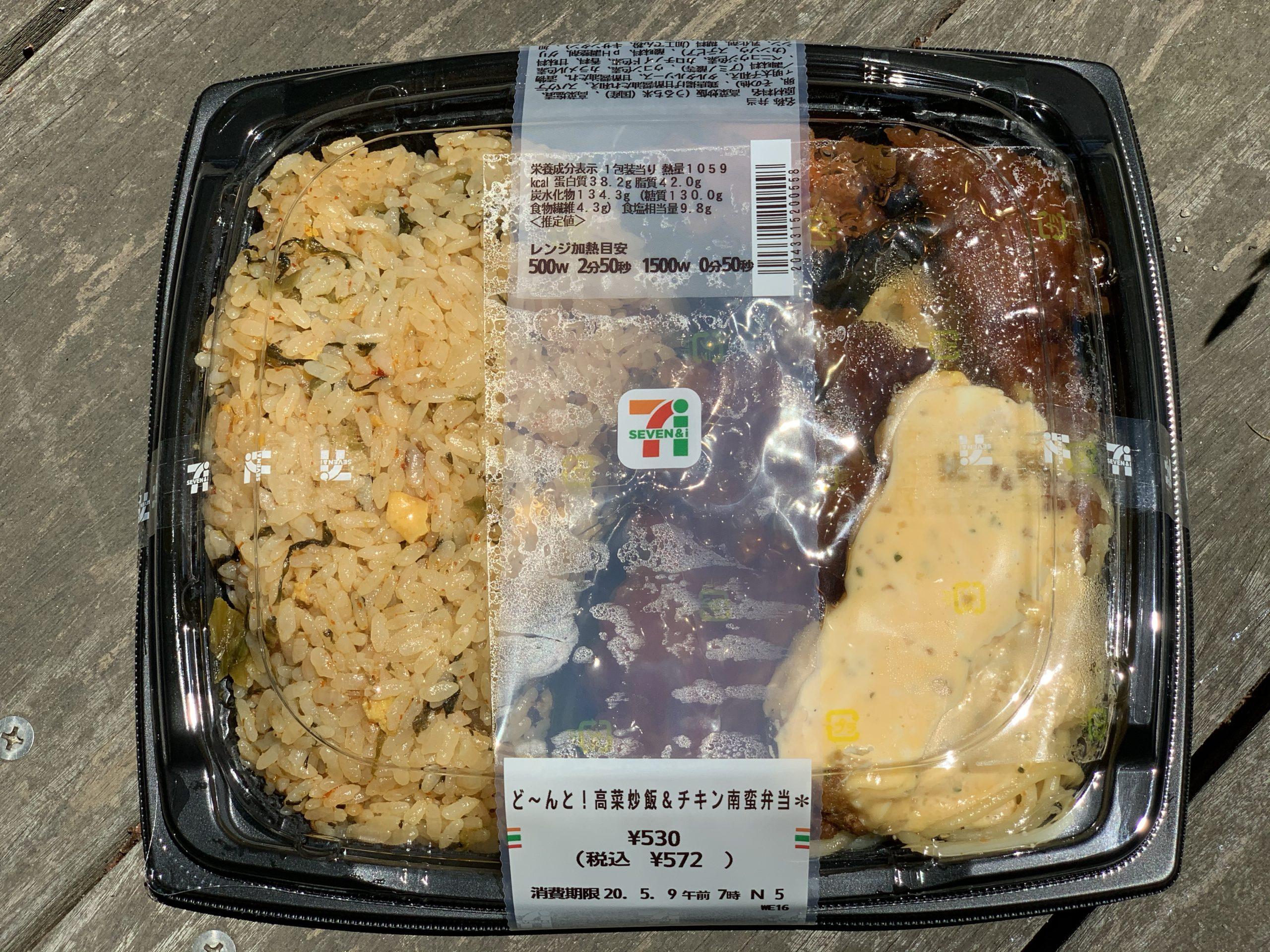 高菜炒飯とチキン南蛮弁当のパッケージ