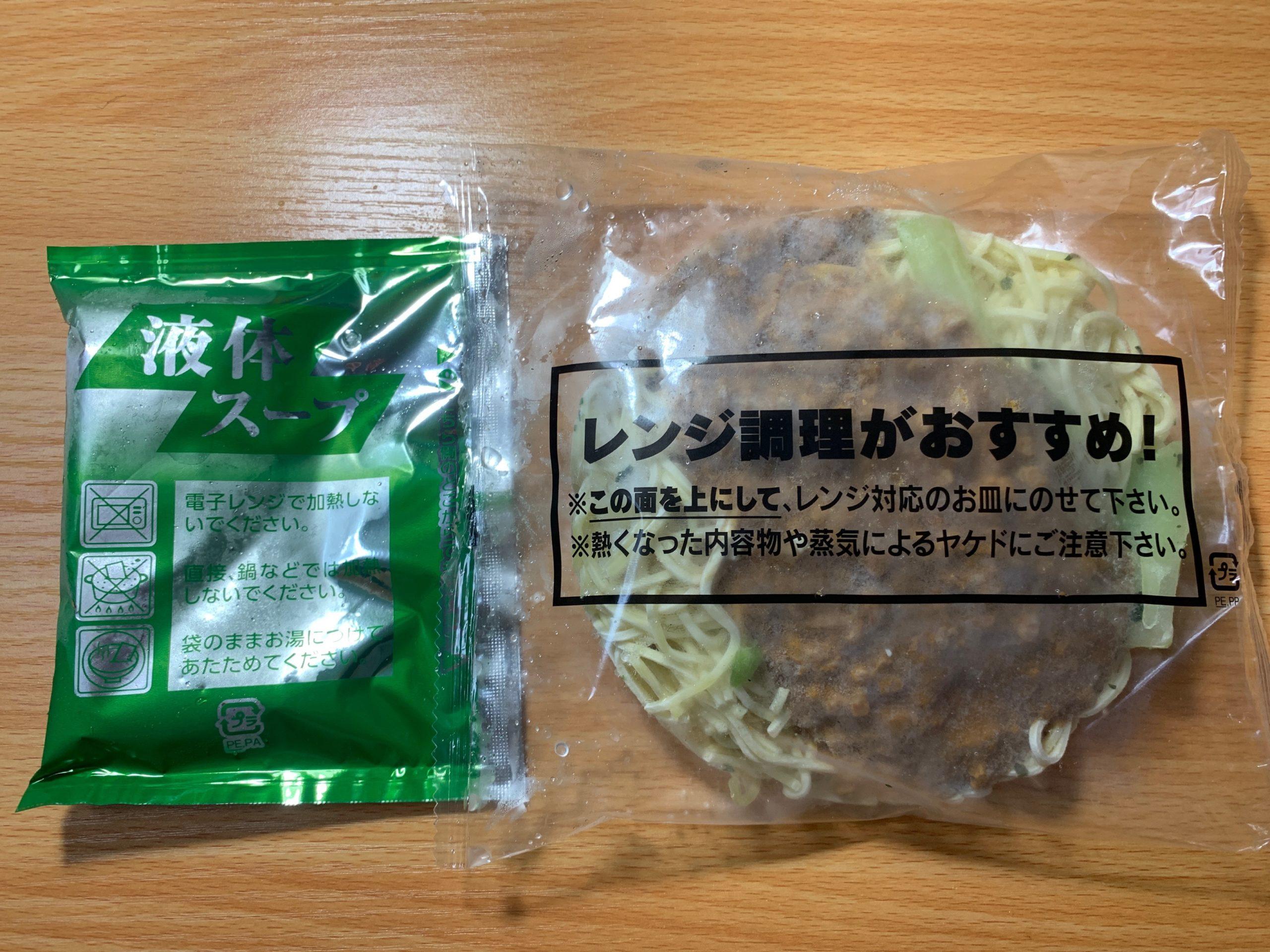 胡麻が濃厚な坦々麺の中身