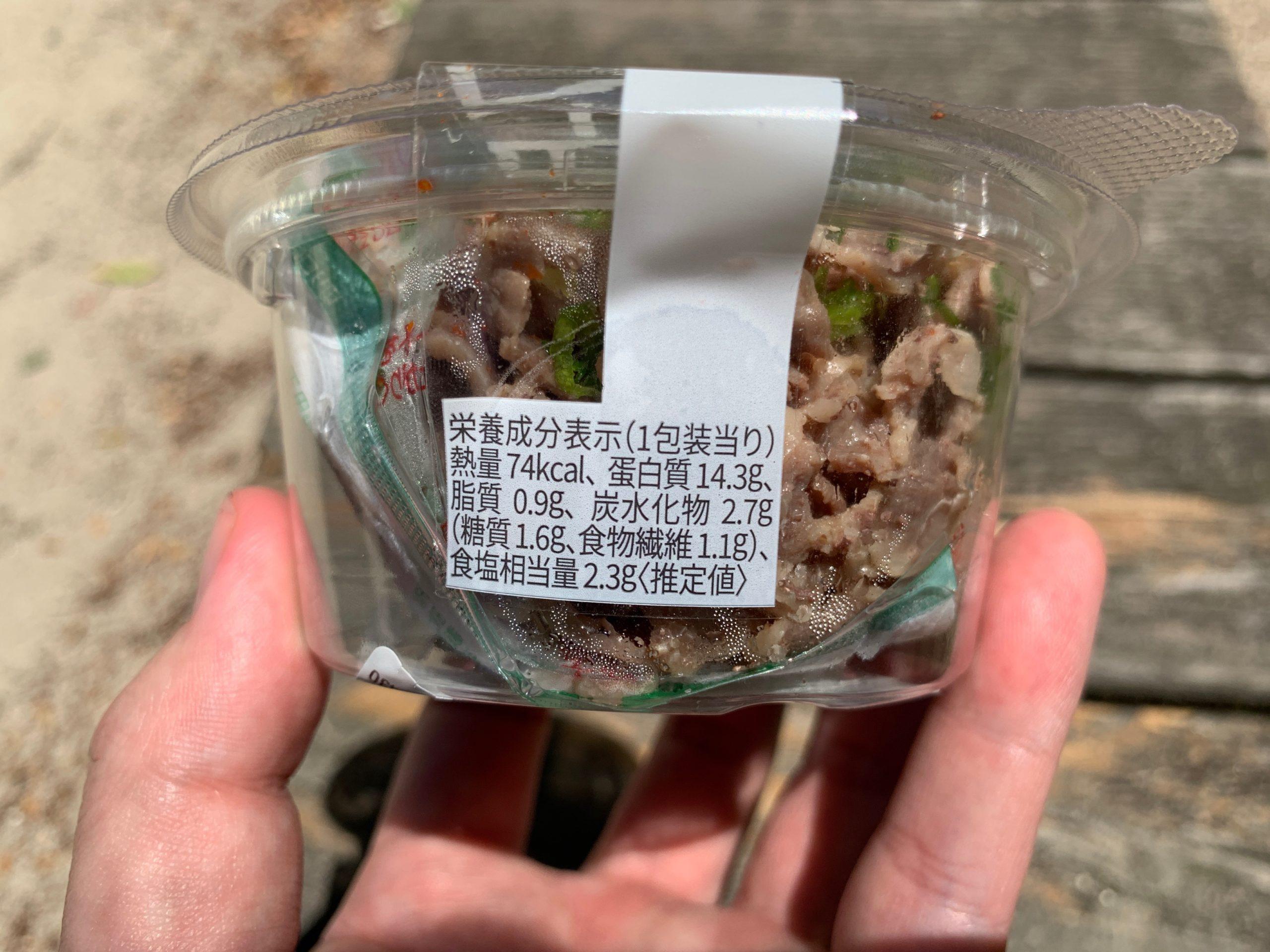 セブンイレブンの砂ずりポン酢の栄養成分