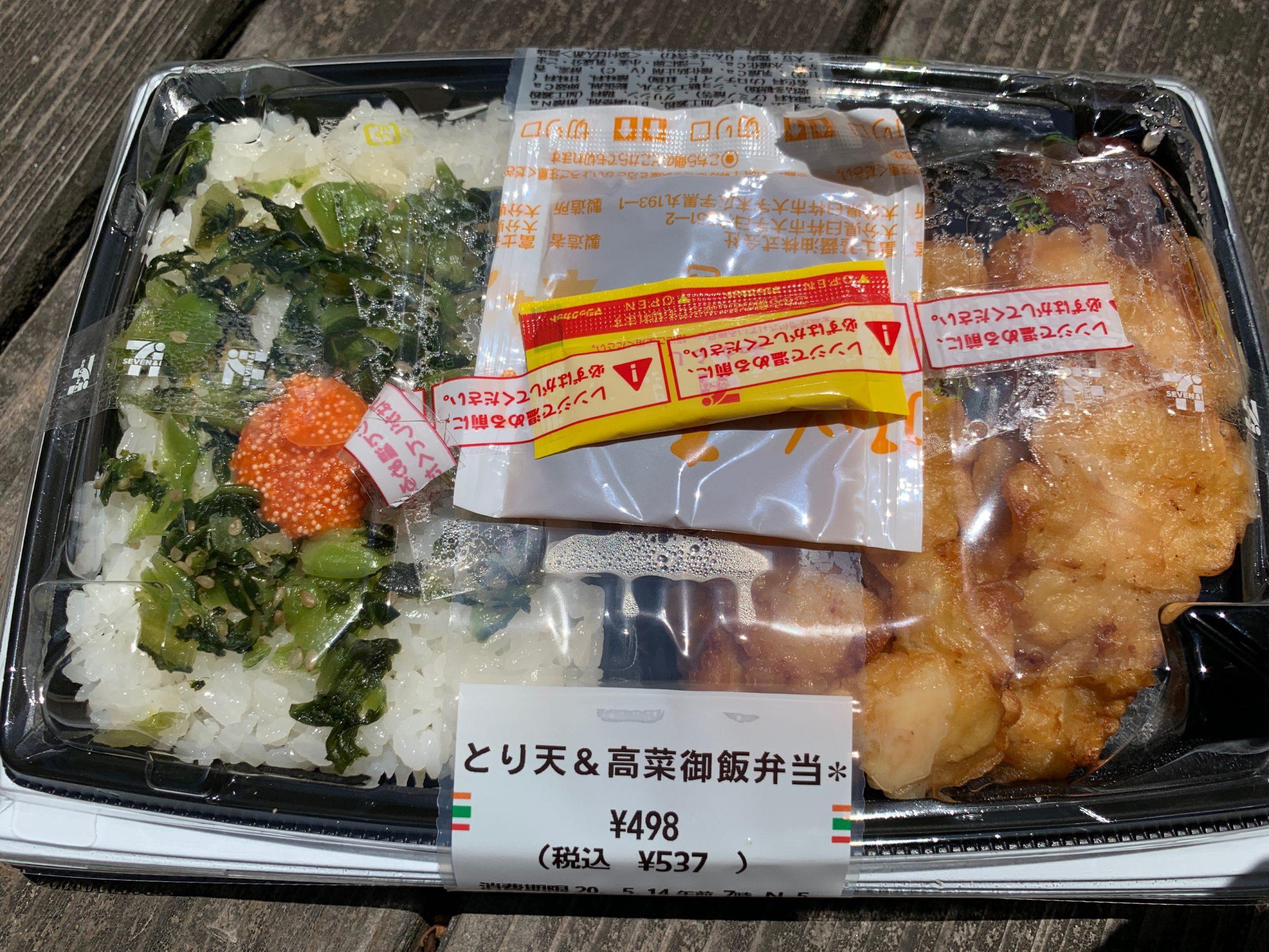 とり天高菜御飯弁当のパッケージ