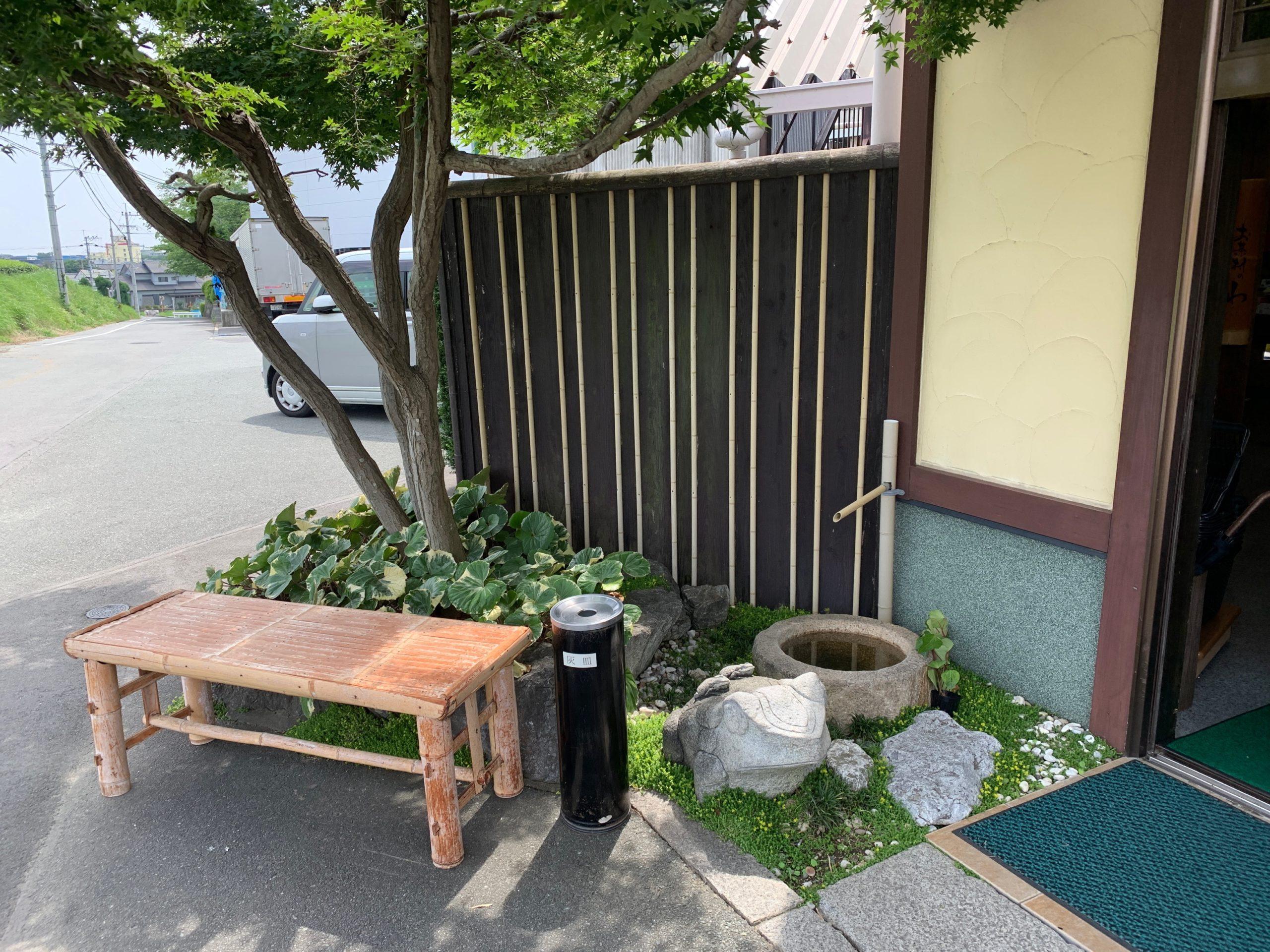 お茶村本店の喫煙所