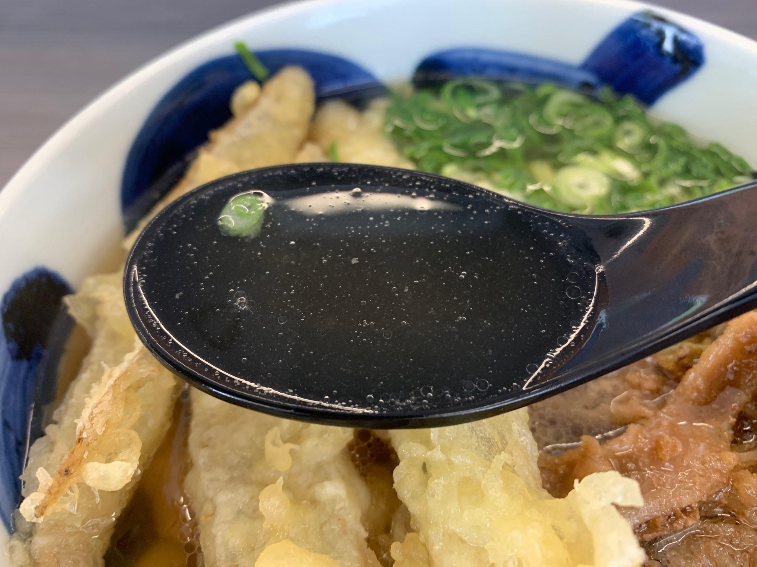 華新うどんのスープ