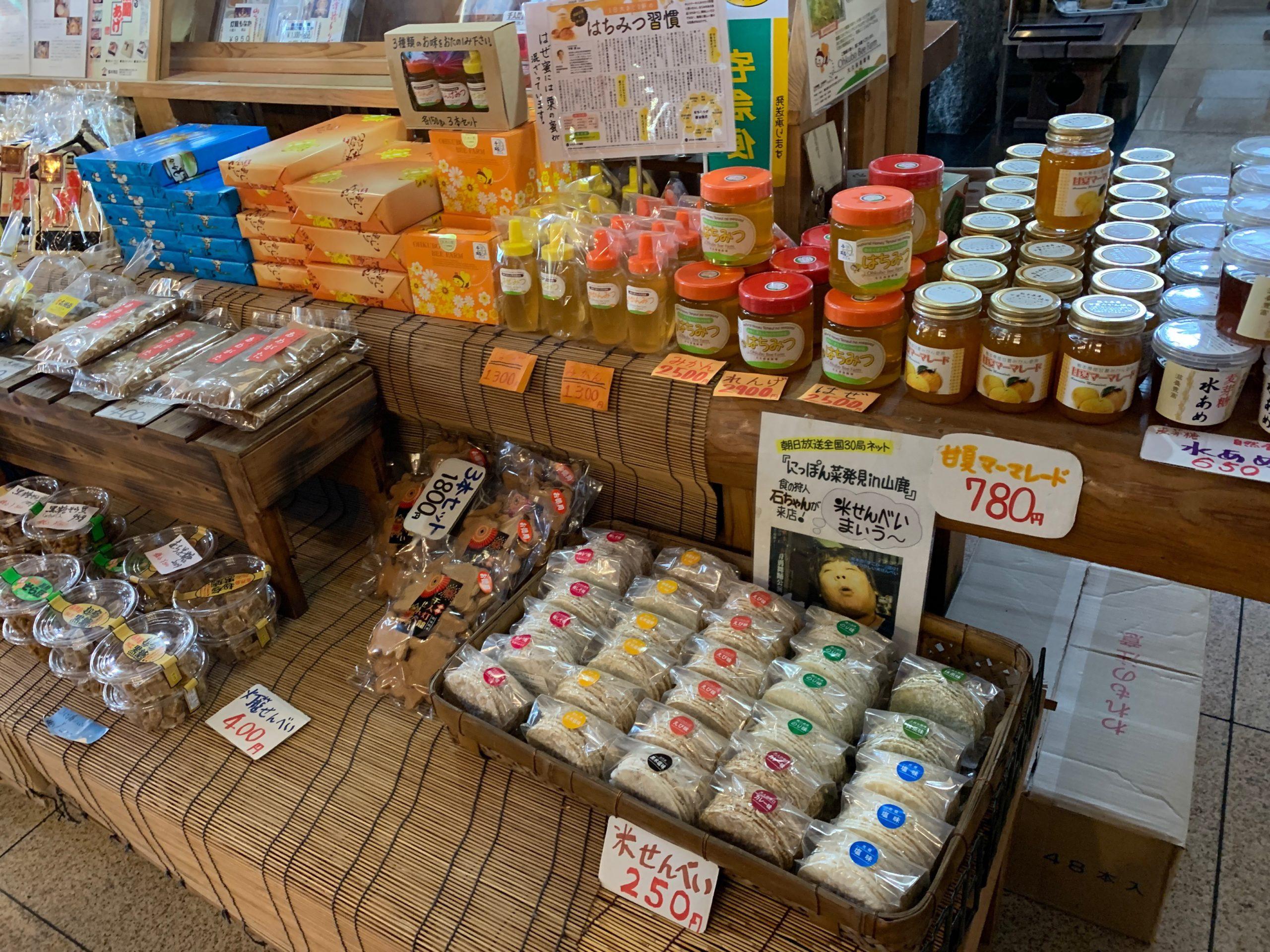 麦の花の調味料売り場