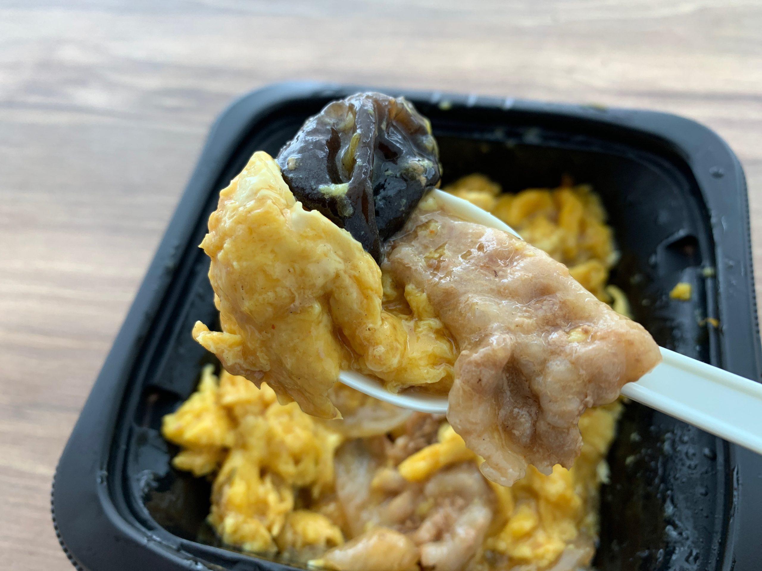 玉子ときくらげの中華炒めの一口
