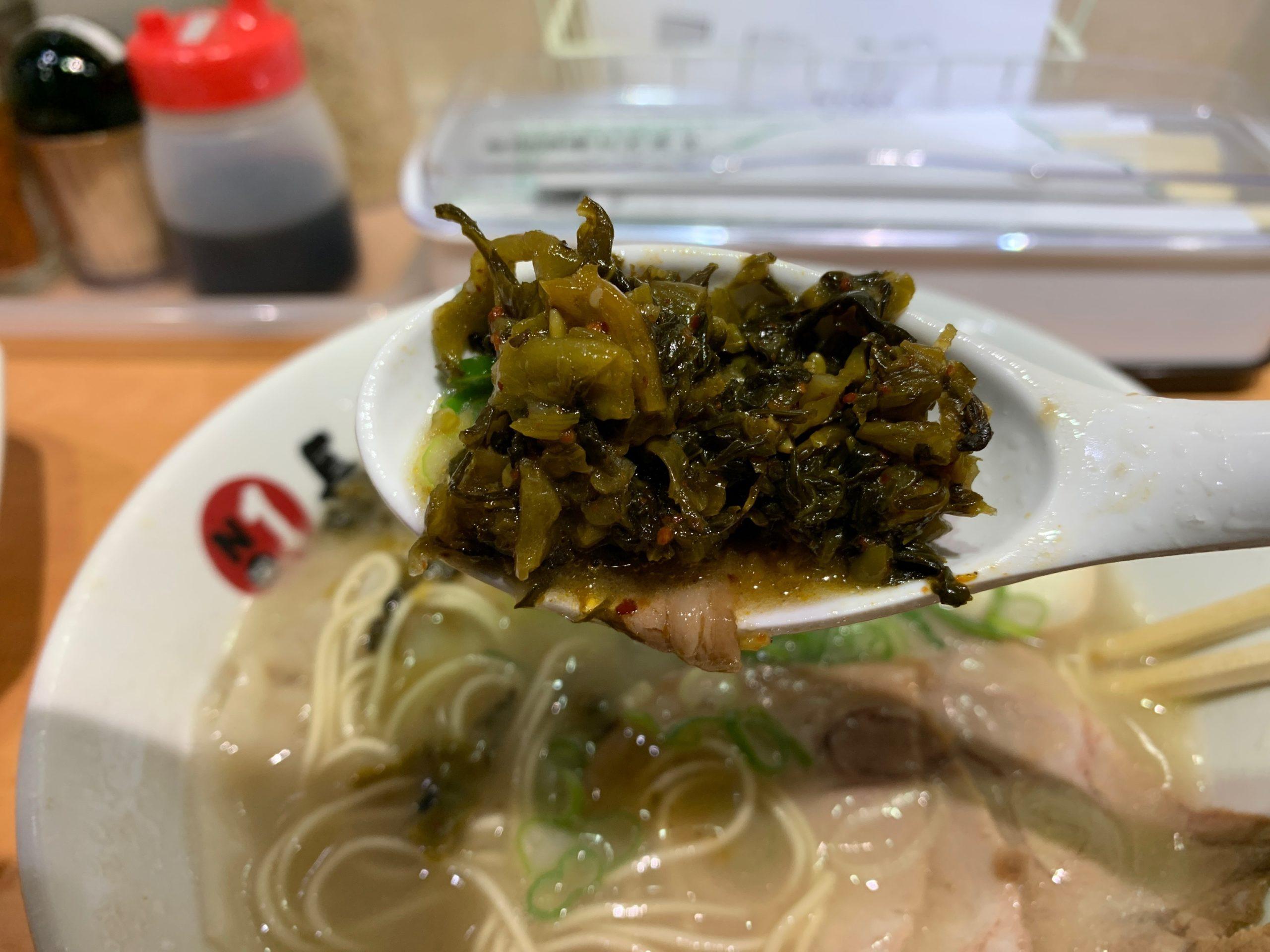 長浜ナンバーワンの高菜
