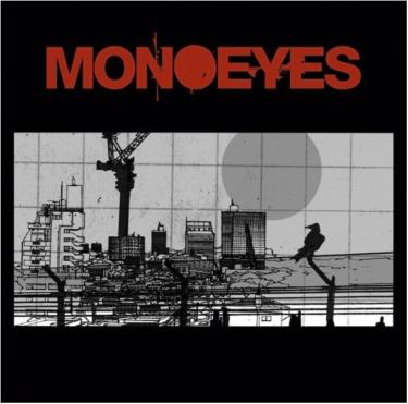 歌詞和訳「A Mirage In The Sun」MONOEYES×1stアルバムのおすすめ曲!