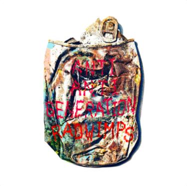 【楽曲紹介】RADWIMPS×9thアルバム「ANTI ANTI GENERATION」のおすすめ曲!