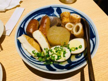 おでんと日本酒 卸の食レポ記事のサムネイル