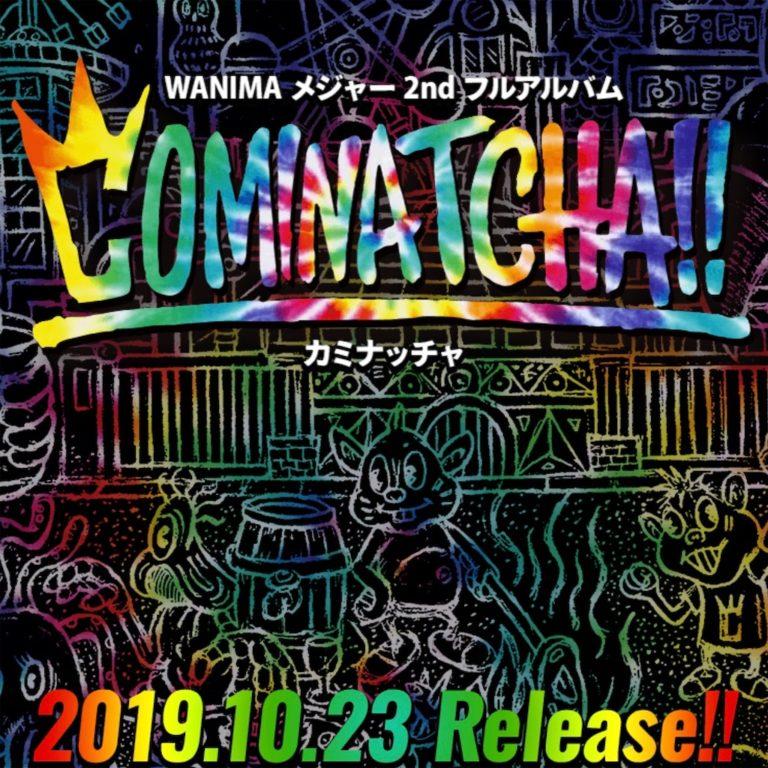 WANIMA2ndアルバムCOMINATCHAの紹介