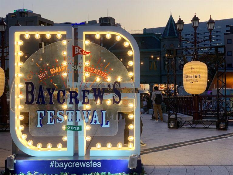 BAYCREW'S FESTIVALの紹介記事