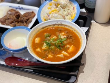 松屋豆腐キムチチゲ膳の食レポ記事のサムネイル