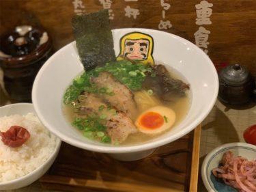 【大重食堂】純らーめん七節が世界ラーメングランプリで優勝!サイフォンで抽出するスープは間違いなく福岡の名物でした!