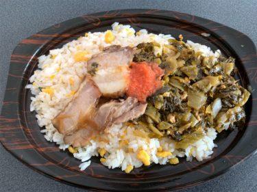 セブンイレブン九州産高菜と博多辛子明太子のチャーハンの食レポ記事のサムネイル