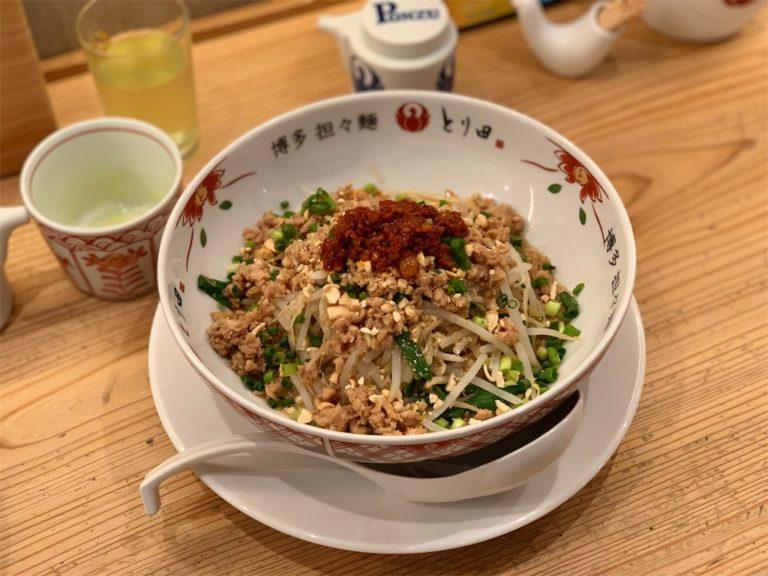 博多坦々麺 とり田の食レポ記事のサムネイル