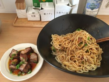 【濃厚担々麺 博多 昊(おおぞら)】福岡春吉の本格濃厚担々麺が痺れる美味しさでした!
