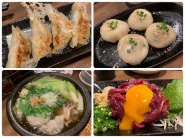 新世界餃子の食レポ記事のサムネイル