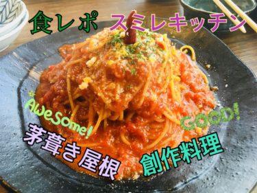 【スミレキッチン】佐賀市にある茅葺き屋根がインスタ映えなイタリアン!デートにおすすめなかわいいお店でした!