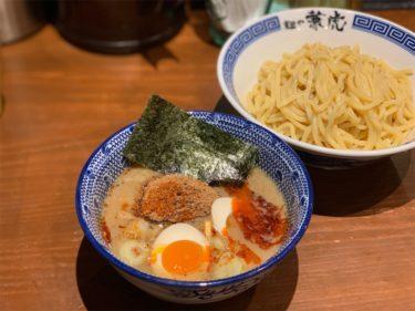 麺や兼虎の食レポ記事のサムネイル
