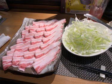 【の田萬(のだまん)】大牟田市の絶品ネギ豚しゃぶが価値観を変えるほど安くて美味しい!
