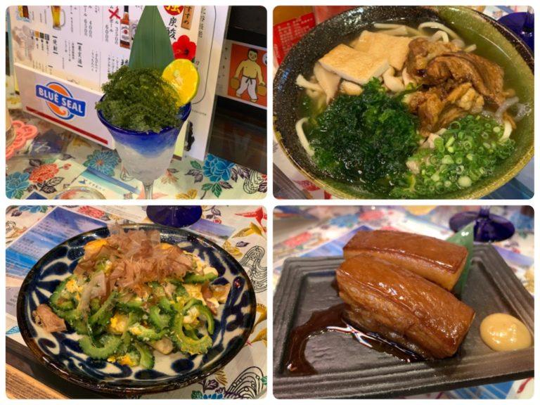 おきなわ宮古島食堂彩家の食レポ記事のサムネイル
