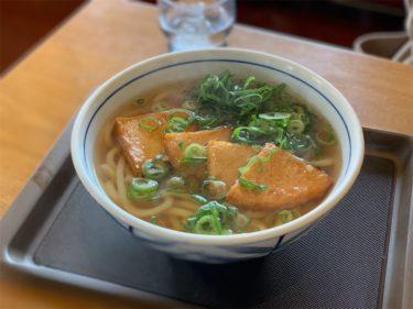 【うどんウエスト】もつ鍋が300円!早くて安くて美味しい福岡のうどんチェーン店の紹介!