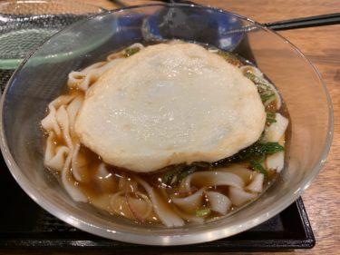 【万平】博多区の丸天うどん専門店が超おすすめ!平たい麺とふわふわ丸天が絶品でした!