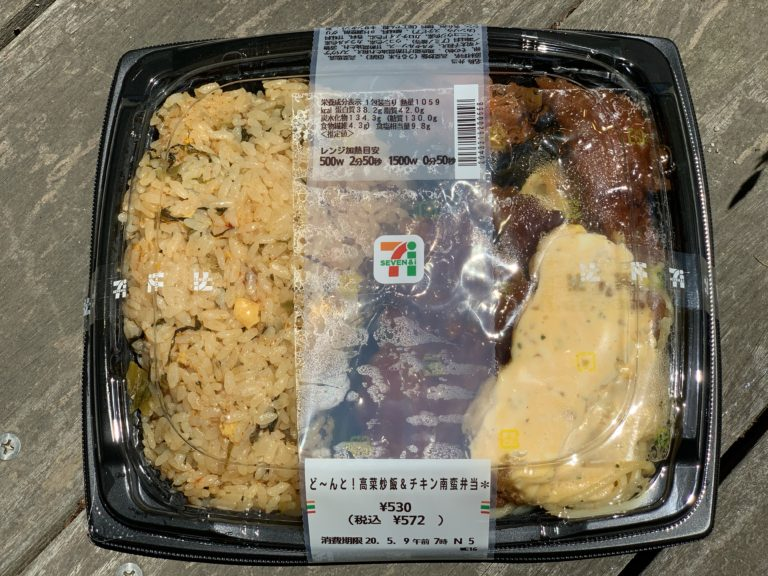 高菜チャーハンとチキン南蛮弁当のサムネイル