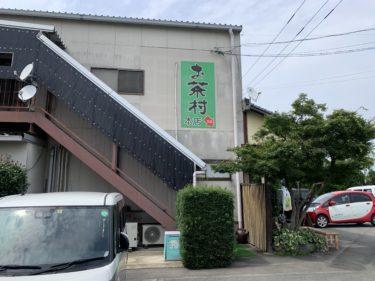【お茶村本店】八女の抹茶スイーツの名店を紹介!イートインあり!