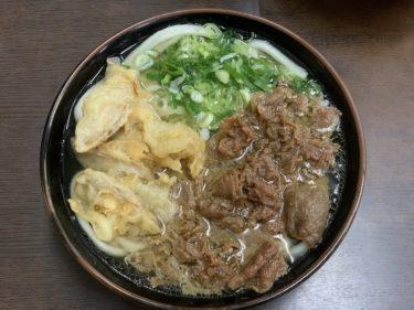 【立花うどん】福岡の肉ごぼう天うどんが一番美味しいお店はここだ!