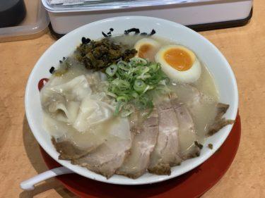【長浜ナンバーワン】博多駅で長浜ラーメンを食べるならまずおすすめしたい老舗の名店を紹介!