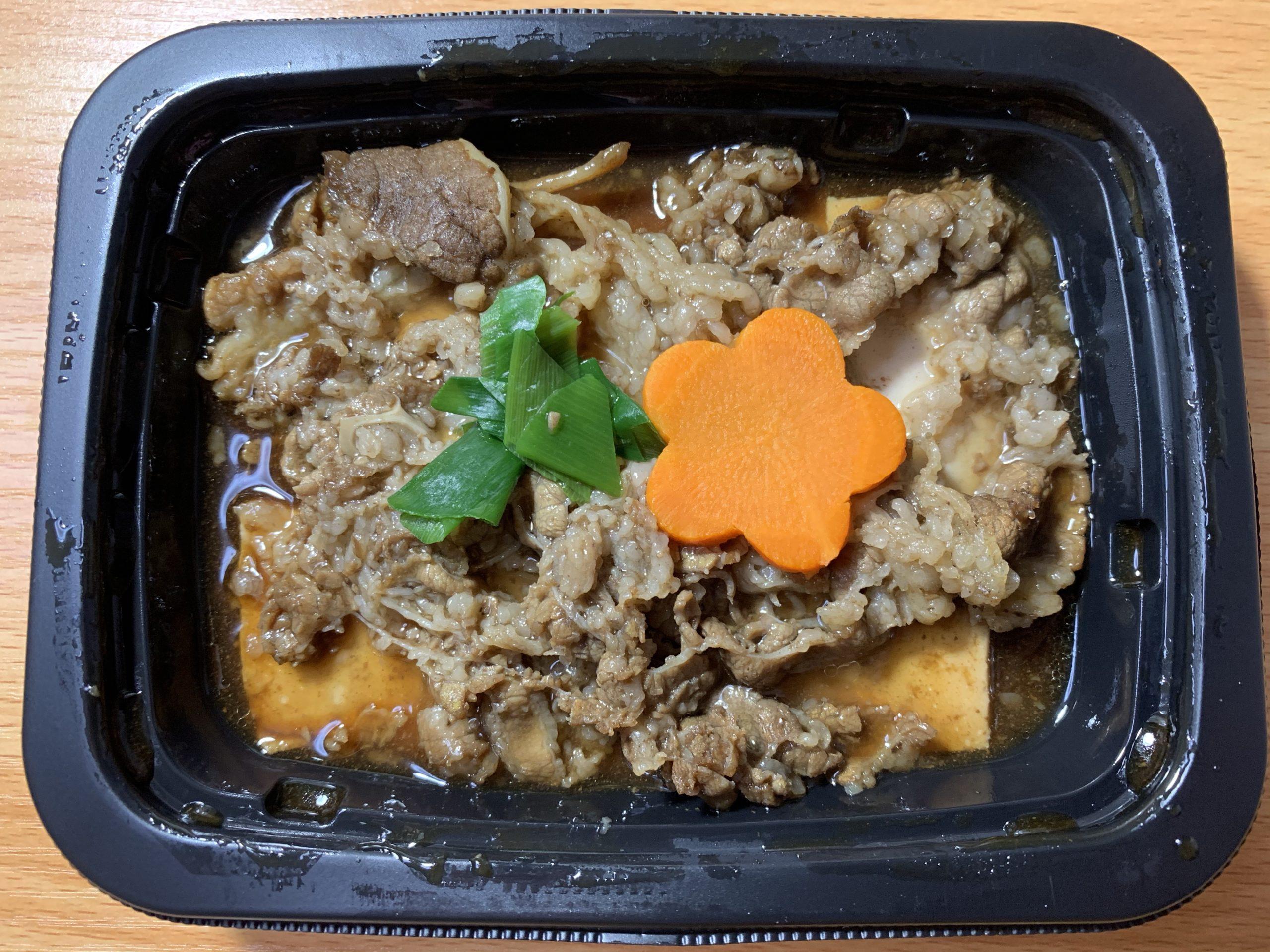 九州の味牛肉豆腐の加熱後