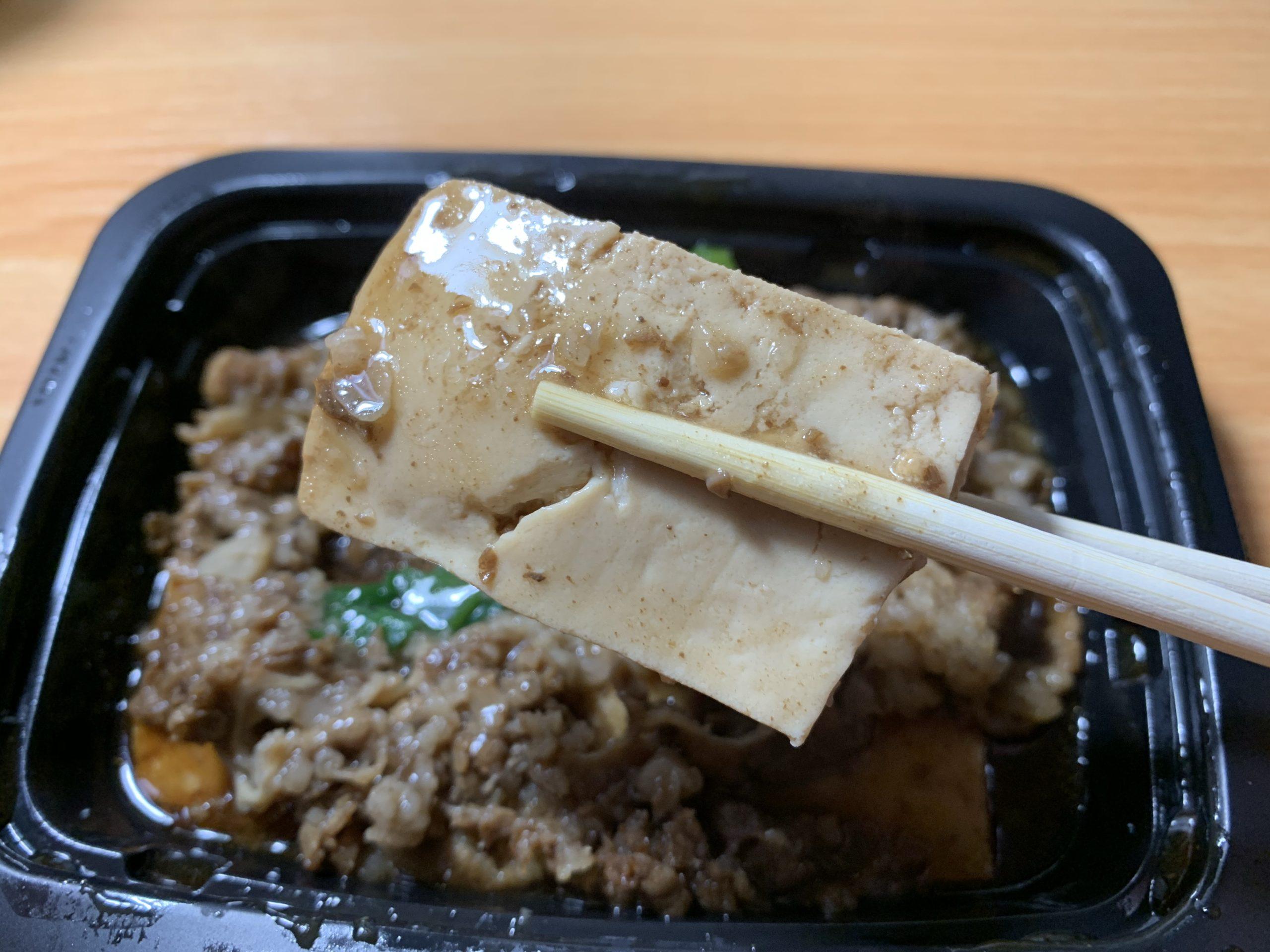 九州の味牛肉豆腐の豆腐