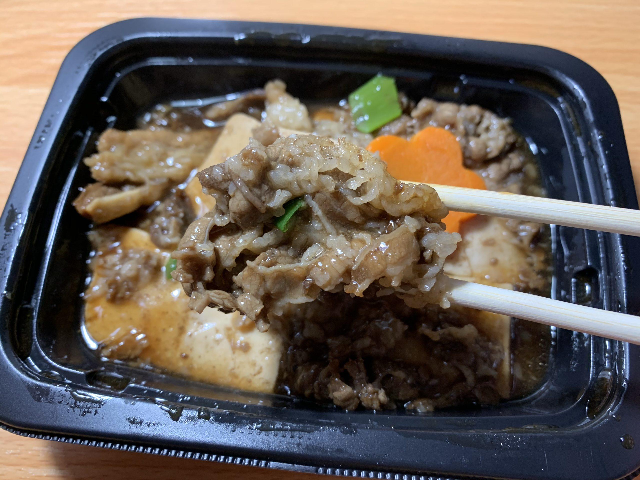 九州の味牛肉豆腐の牛肉