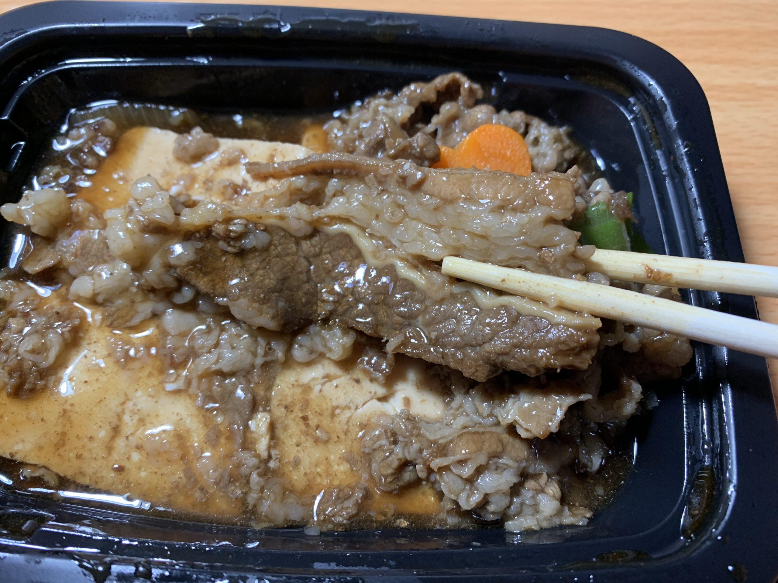 九州の味牛肉豆腐の大きな牛肉