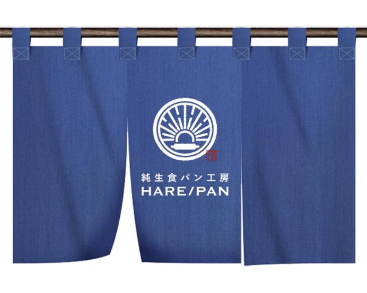 HAREPANの暖簾