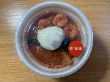【セブンイレブン】ショートパスタトマトソース&モッツァレラの紹介!エビの風味が最高のペンネでした!