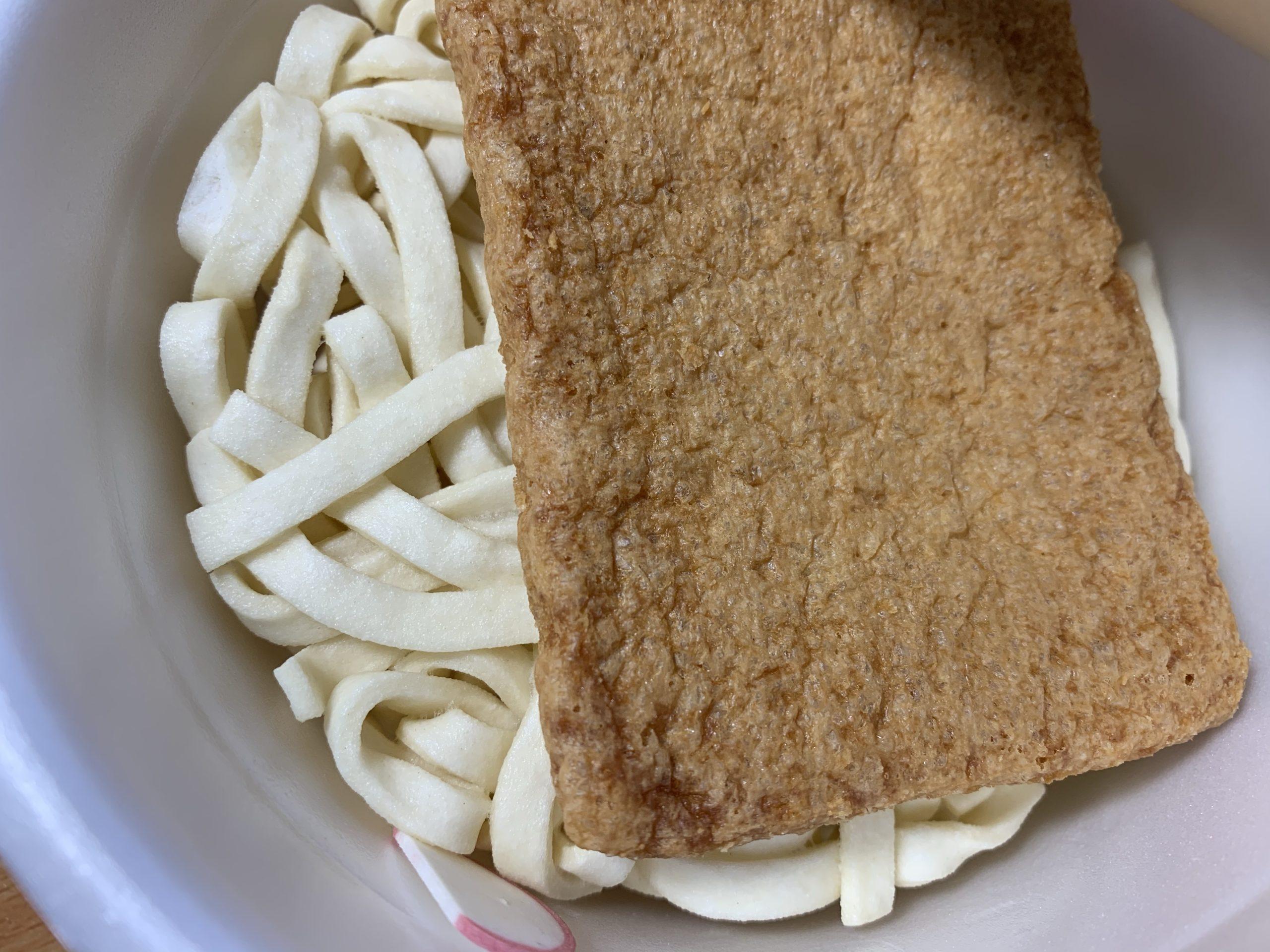 日清のどん兵衛限定プレミアムの乾燥麺