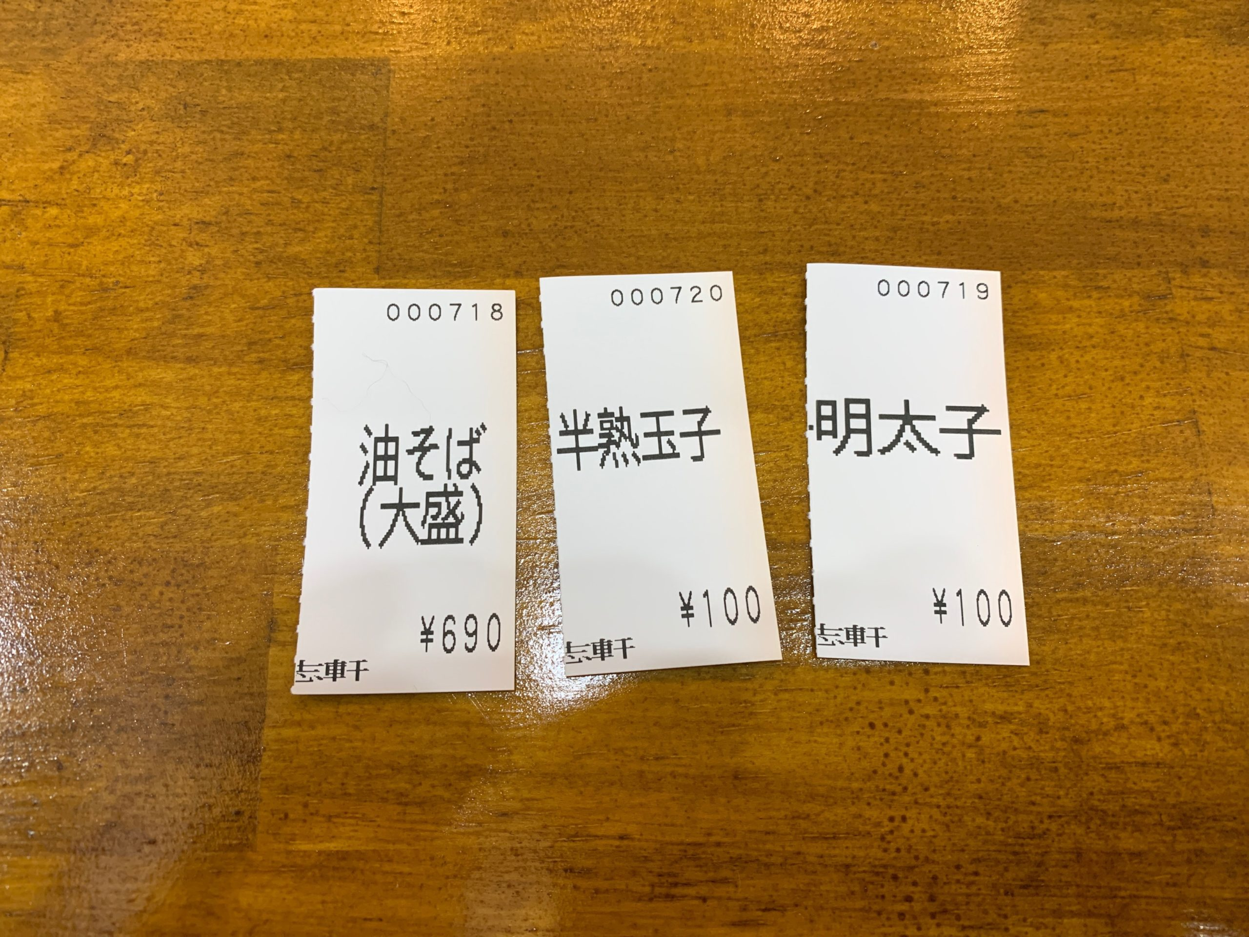 歌志軒大名店の食券