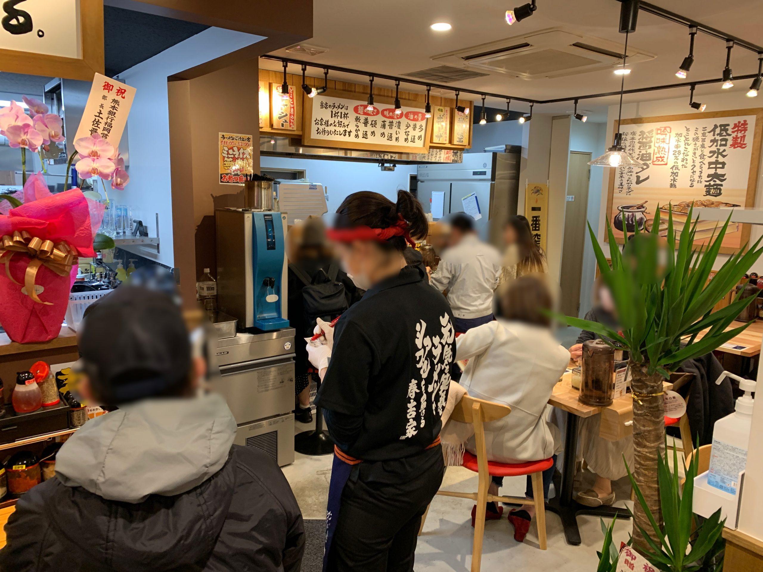 横浜家系ラーメン春吉家の店内の様子