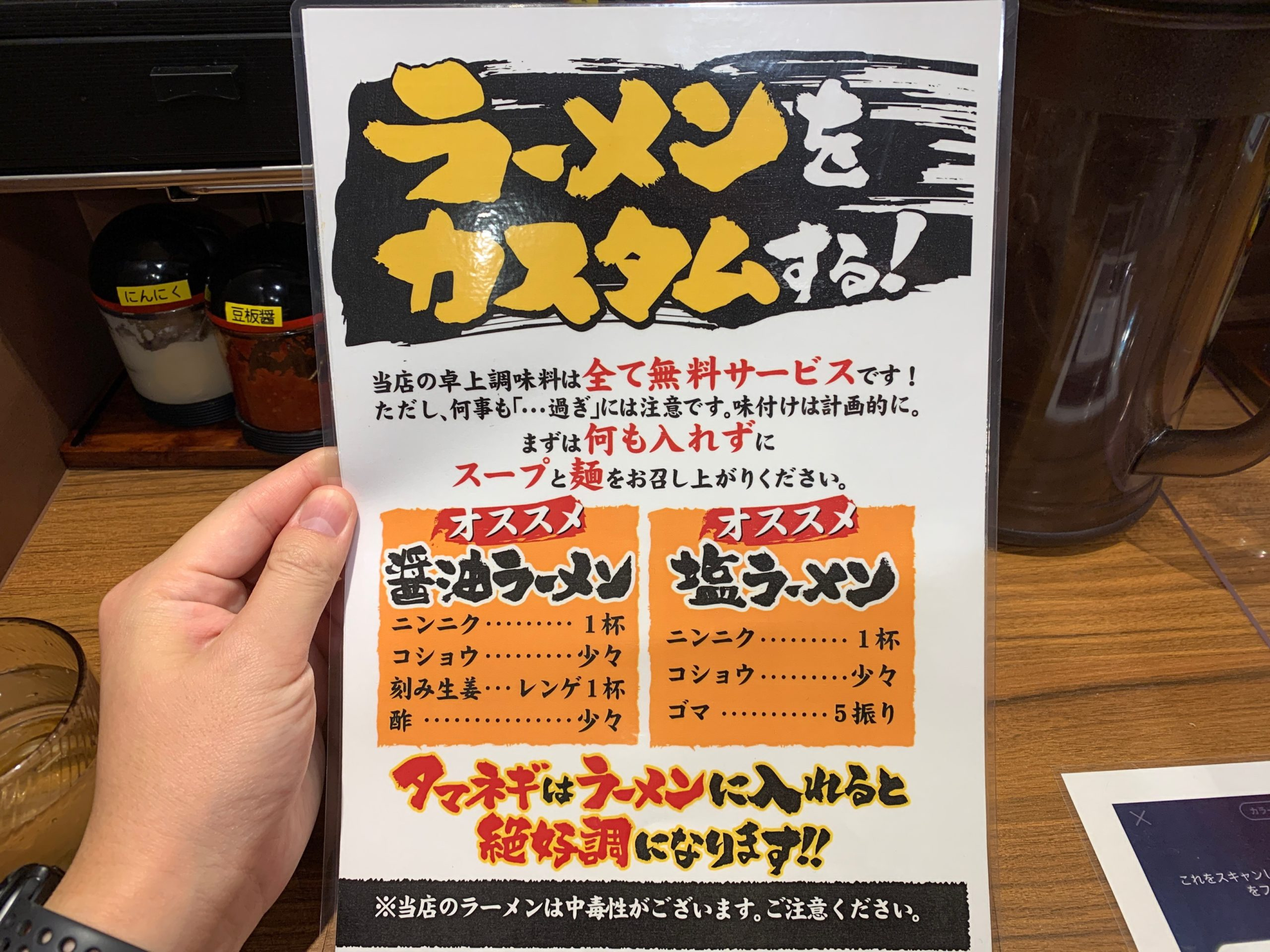 横浜家系ラーメン春吉家のラーメンのカスタム紹介