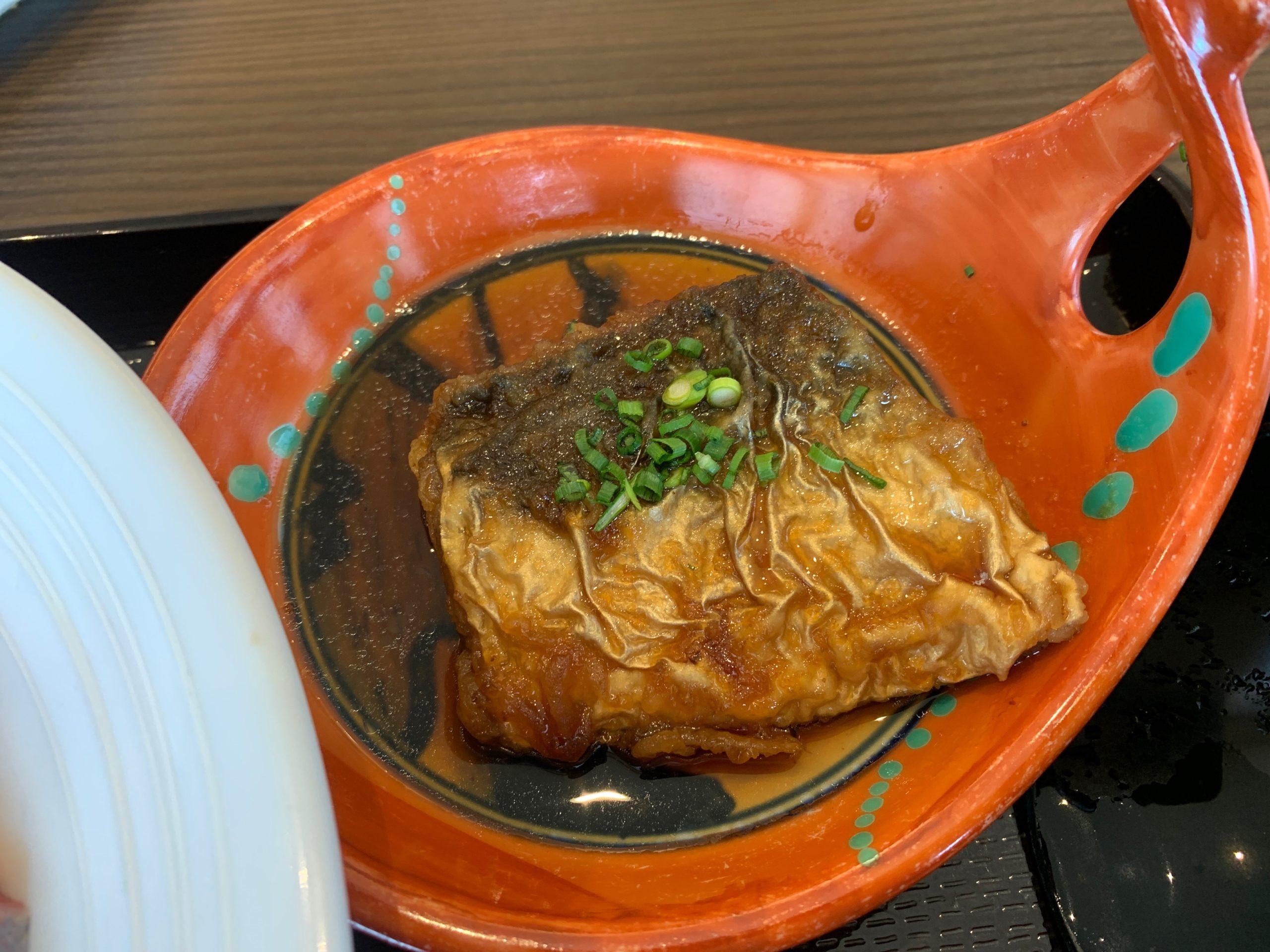 「そう馬」の極上海鮮丼の魚