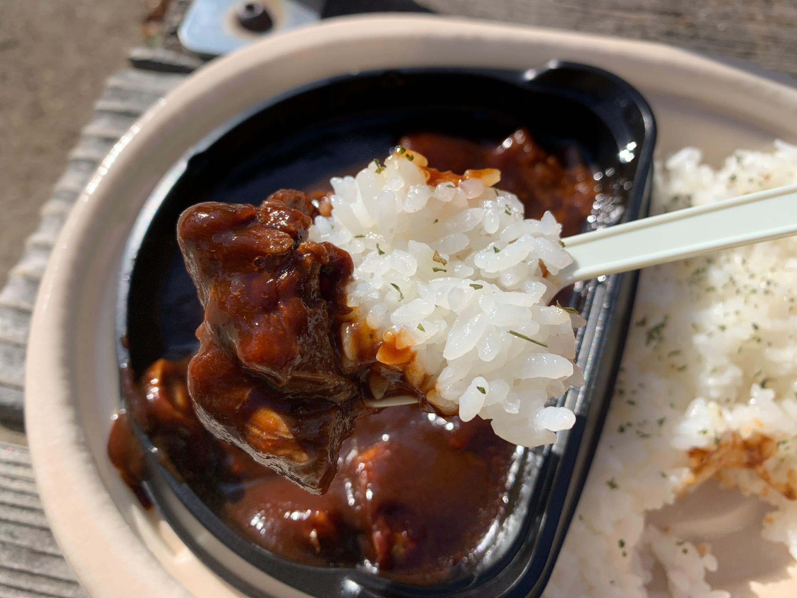 浅草ヨシカミ監修ビーフシチューのお弁当の一口