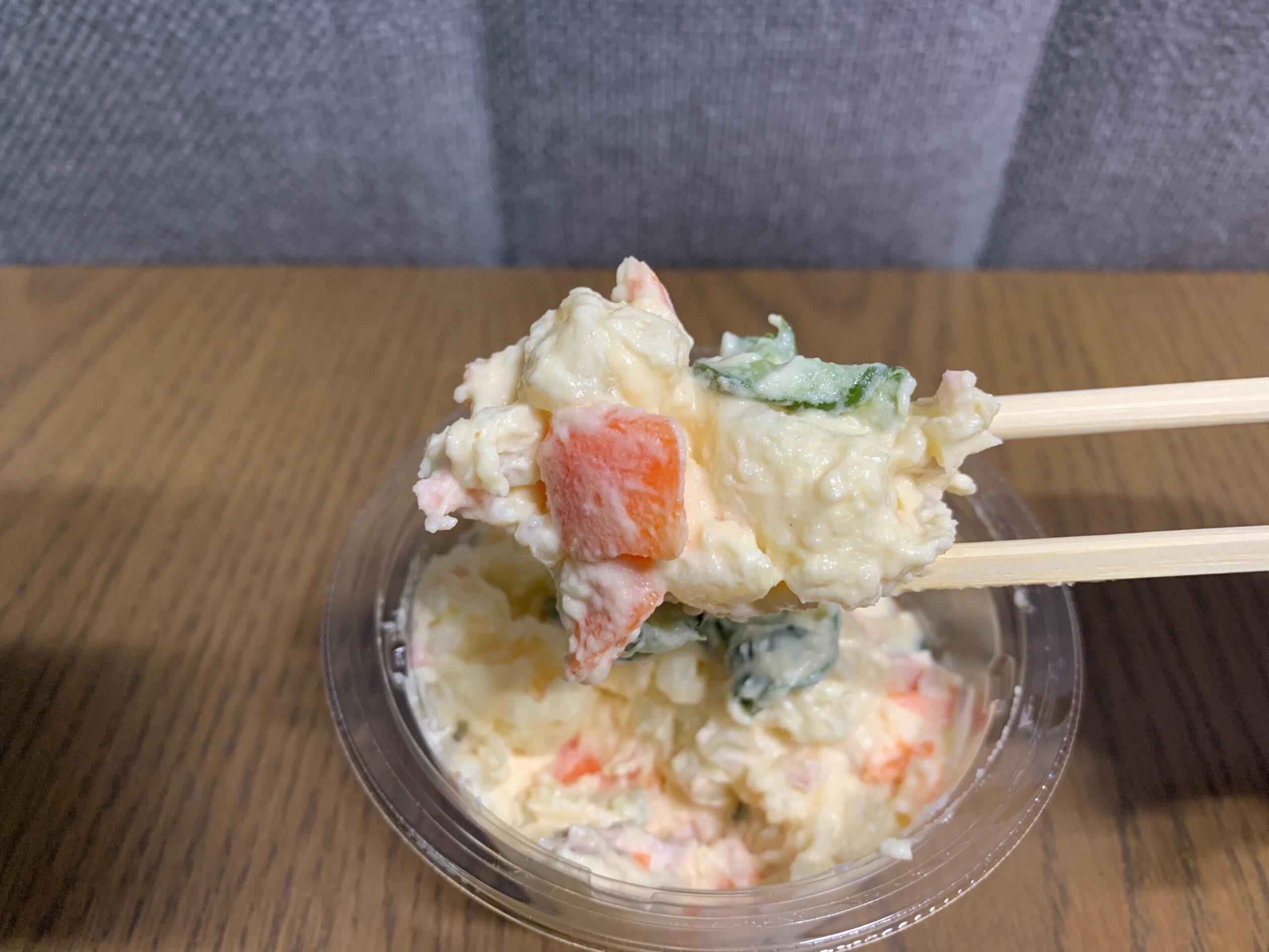 野菜たっぷりポテトサラダの具材