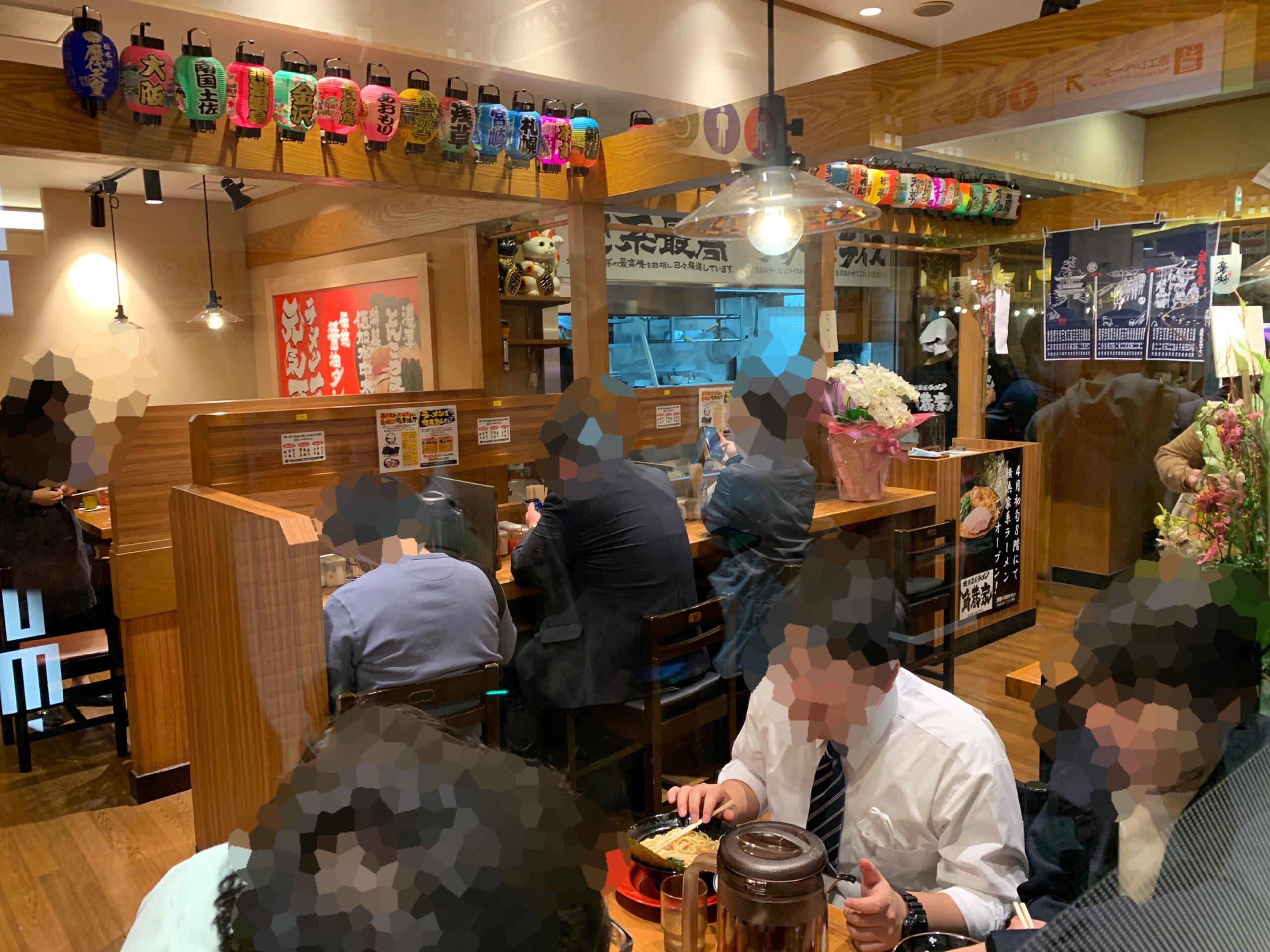 横浜家系ラーメン角蔵家の店内の様子