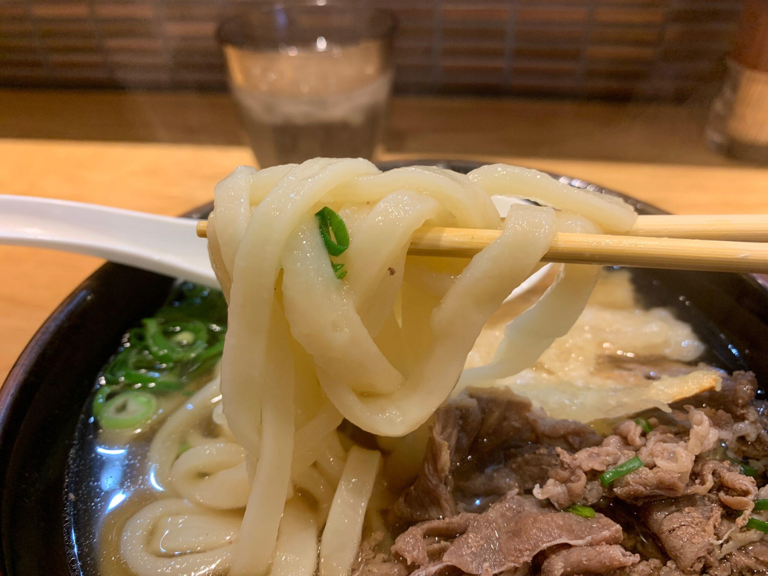 うどん平のうどん麺